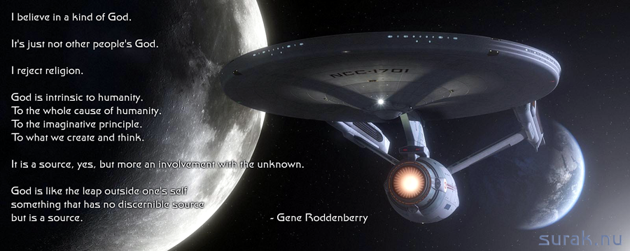 Gene Roddenberry on God